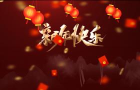 武侠风格2020金属报财成语接力炫酷新年视频祝福素材下载