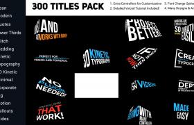 AE+PR:2020年黑白組合粗體字幕條不規則300 Titles Library工程