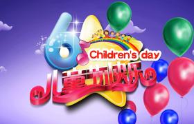 彩色卡通立体LOGO气球白云动态漂浮儿童节视频素材
