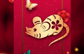 新年红包背景金色剪纸生肖鼠2020鼠年海报背景