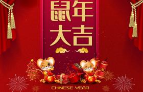 红色帷帘揭开老鼠烟花庆祝鼠年大吉新年平面广告