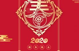 2020新年快乐金色剪纸春贴图案黑金祥纹装饰ps鼠年宣传海报