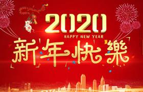 2020新年快樂華麗城市金色粒子匯聚絢爛煙花點亮新年海報設計