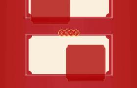 喜庆元宵节红色主调色灯笼祥云装饰PS元宵大促电商专题海报
