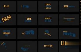 180個圖形變化文字標題排版動態素材包AE模板