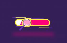 簡潔快速彩色搜索框形狀動畫標志片頭AE模板