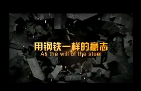震撼粒子碎片爆炸企业宣传片年会开场视频AE模板