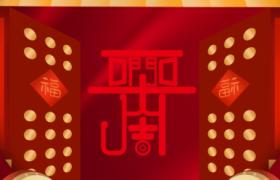 2020新年快乐开工大吉红鼓福门喜庆设计psd平面宣传海报