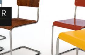己字型現代化創意造型座椅C4D模型套件下載Free model