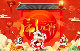 2020年祥云闹元宵舞狮欢快迎接喜庆气氛节日视频素材下载