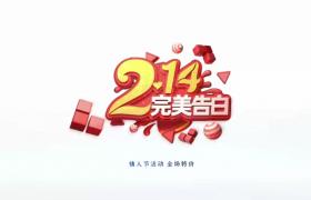 LOGO標志七彩花朵動態揭示2.14完美告白情人節視頻素材
