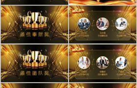 金色玻璃质感5秒倒计时开场设计年度颁奖晚会流程设计PPT模板