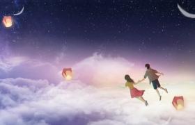 夢幻夜空動態背景燈籠飛揚情侶云層上攜手飛翔HD情人節視頻素材