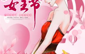 彩绘女神浪漫惊喜配图繁花热气球梦幻装扮38女王节素材