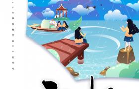 清新彩绘逼真卡通春景绘图传统雨水节气psd宣传海报