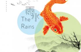 古韻水墨藝術圖案吉祥錦鯉點綴雨水節氣極簡宣傳海報