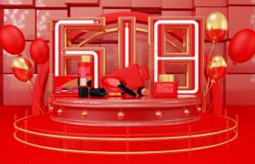 京东618电商促销设计购物即返现活动女性化妆品专区C4D场景渲染模型