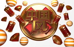 辉煌大气中国风创意造型设计金色炫光艺术字体主题文字徽标C4D模型
