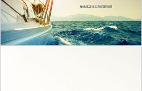 大气航海日志清新风格航海旅游PPT背景图片素材