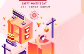 扁平化时尚剪纸边框3D炫彩立体图案妇女节平面宣传海报