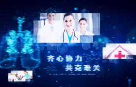 蓝色科技化学分子式医疗抗击疫情宣传AE模板