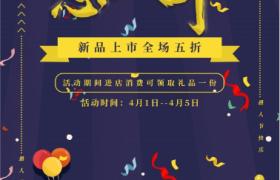 藍色背景幽默小丑歡樂動物卡通插圖設計愚人節平面宣傳海報