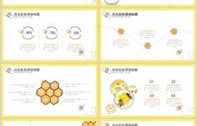 黄色主题小蜜蜂轨迹手绘工作总结产品发布PPT模板下载