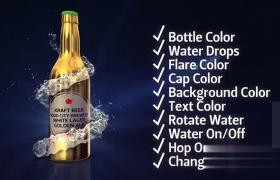 三维空间立体效果啤酒缠绕啤酒瓶包装展示AE模板