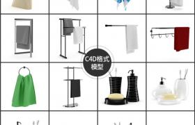 16款日常生活用品牙刷杯子毛巾洗漱用品C4D模型合集