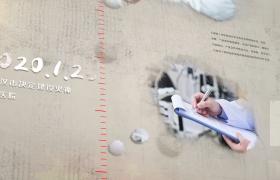 武漢疫情控制圖文時間軸記錄英雄事跡報紙撕碎水墨風格AE模板