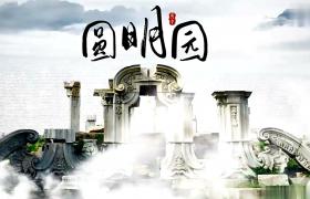 夢幻仙境視覺世界出名旅游景點卷軸水墨丹青宣傳AE模板
