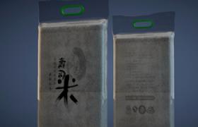 5KG真空包裝酥糯柔軟的日本壽司大米日常商品食物C4D模型