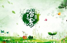 清新春生万物卡通踏青清明节片头展示AE模板