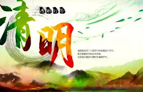 中国风水墨图文清明时节活动展示AE模板