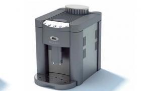 國際知名品牌PALAZZO帕拉佐高品質咖啡機C4D模型
