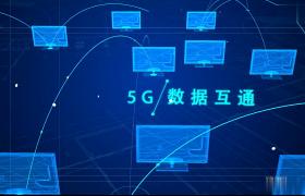 蓝色线条科技网诺数据互通5G时代空间虚拟视觉展示AE模板