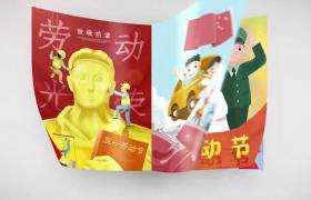 創意書頁翻篇卡通圖片呈現五一勞動節節日AE宣傳模板
