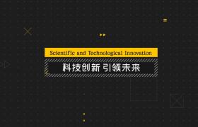 黃黑主調色卡通圖形MG動畫演繹科技發展宣傳AE模板下載