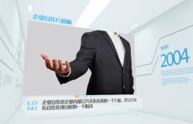 炫白时尚空间穿梭图片文字三维效果展示企业商务AE宣传片头