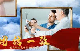 梦幻蓝天动态红绸演绎图文效果展示抗击疫情大气会声会影片头