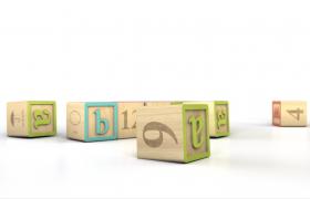 英文字母及+數字卡通logo圖標骰子木質家居裝飾C4D模型