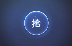 蓝紫光感切换光环震动旋转数字快速改变十秒倒计时视频