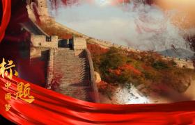 水墨晕染红绸飘卷图文效果揭示共筑中国梦会声会影党政宣传片头