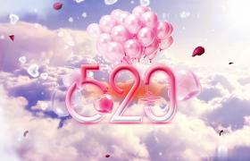520情人节主题卡通彩绘动态云端花瓣爱心精彩洒落AE特效模板