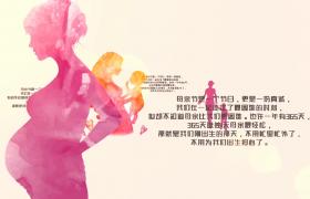 文字伴随创意渐变剪影空间感冲刺展示温馨母亲节AE模板