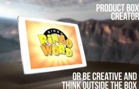3D效果盒子包装下的CD唱片广告设计推广ae模板