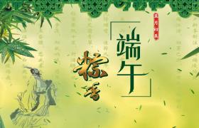 粽香端午主题竹叶飘零古风文艺效果渲染传统节日视频素材