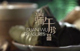 端午节珍品精致摆盘的粽子馅料MP4高清特写视频