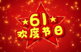 喜庆红色背景五角星可爱图框设计61儿童节AE宣传模板