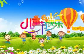 蓝天草地欢乐儿童美好象征六一儿童节特效动画AE模板